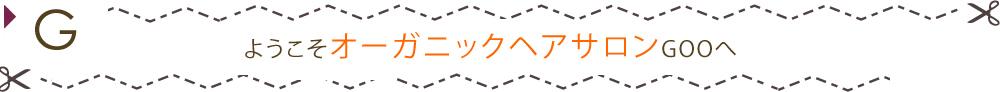 神戸市西区岩岡町の散髪屋